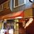 やきとり 元太 - 外観写真:お店の外観