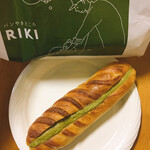 パンやきどころ RIKI - ピスタチオミルクのシャンブレ