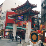パンやきどころ RIKI - 中華街の西安門のそばにある