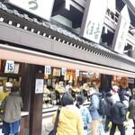 123288640 - 川崎大師山門前住吉は山門前なので目立ちます