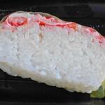 米吾 吾左衛門鮓 - 白板昆布を巻いたカニ寿司