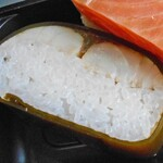 米吾 吾左衛門鮓 - 昆布を巻いたサバ寿司