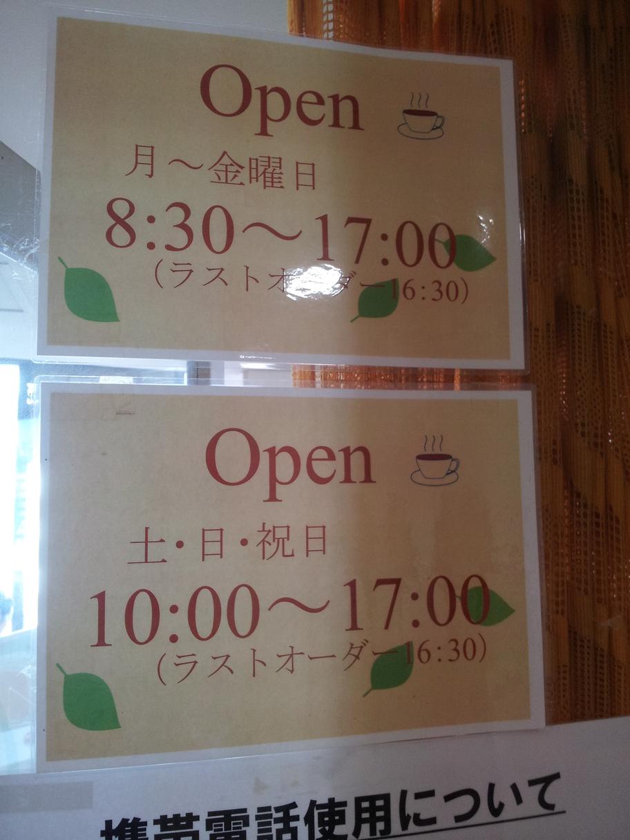 日生病院 喫茶