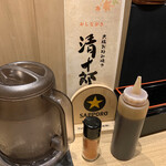 大阪お好み焼き 清十郎 -