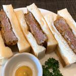 カフェ&ワインバー シャルル - 国産牛ヒレカツサンド