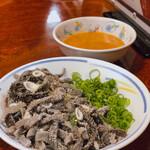薩摩の久保 - センマイ大好き