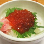 Isaribi - いくら丼 900円 + 大盛り 940円 = 1,840円(税別)。     2020.01.09