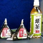123294260 - セイコーマート@稚内駅前店 緑茶、筋子、鮭ほぐし