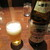 咖喱&カレーパン 天馬 - ドリンク写真:瓶ビール