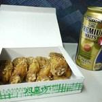 風来坊 近鉄パッセ店 -