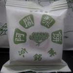 阿闍梨餅本舗 京菓子司 満月 - パッケージ