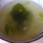 台湾料理故宮 - 10回目3/21ランチセットのスープ 麺類にもちゃんと付いてくる