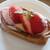 ブーランジュリー セット - 料理写真:いちごのデニッシュ