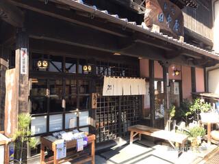 正覚 田中屋