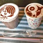 妖怪茶屋 - フローズンショコラ(鬼太郎バージョン)& ラテアイス(目玉おやじバージョン)