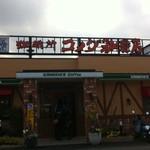 コメダ珈琲店 - 大きい駐車場完備でした♪