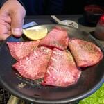 清香園 - 塩タン