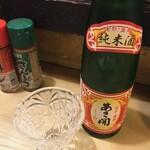 大須亭 - あさ開の生酒(珍しい)