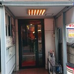 コーヒーショップマルヤマ - お店