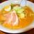 ラーメンの赤れんが - 料理写真:味噌ラーメン 800円(税込)のアップ【2020年1月】
