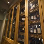 Drammatico - 約400種のワインをご用意しています。