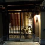 Yasukichi -