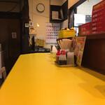 ラーメン ヒカリ - 店内① カウンターは黄色い