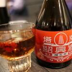 ギョウザ オウショウ - (2019/12月)紹興酒1合