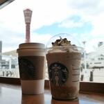 スターバックスコーヒー - (2019/12月)あずきなこ わらびもち 福 フラペチーノ