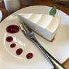 茶房 ぐーてらいぜ - 料理写真:レアチーズケーキ