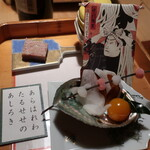 浅草一文 - お正月の酒膳