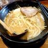 麺処 まさ屋 - 料理写真:少し食べちゃった