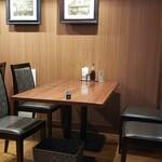 山形屋食堂 -