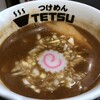 つけめんTETSU 阪急三番街店