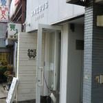 オニバスコーヒー - お店とワンコ