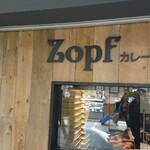 Zopfカレーパン専門店 -