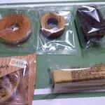 Kagetsudouautoretto - 購入した商品の一部