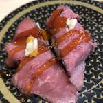 はま寿司 - ローストビーフ⭐️