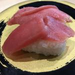 はま寿司 - 本鮪の赤身