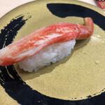 はま寿司 - ズワイ⭐️