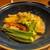 ボンゴレスタンド カンノ - 野菜のワイン蒸し(オールスター)