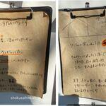 瓦そば と 珈琲と シガ食堂 - シガ食堂(愛知県岡崎市)食彩品館.jp撮影