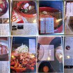 梅花亭 - 梅花亭(滋賀県長浜市)食彩品館.jp撮影