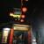 九份阿妹茶酒館 - 外観写真: