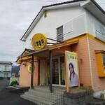 123363531 - 延岡市大貫町