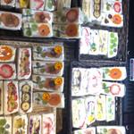わくわく広場 - 料理写真: