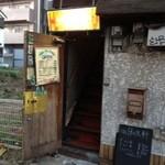 中級ユーラシア料理店 元祖 日の丸軒 - 怪しげな入口