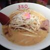 ラーメン スリーエスオー - 料理写真:ニボシ3SO 830円