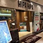 CAFE and GRILL HIPA HIPA - 入口、外観。