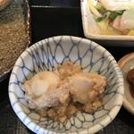 日本橋 墨之栄 - 原始焼刺身御膳1580円(税込み)。里芋とソボロの煮物、白菜のお浸し。どちらも手抜きを感じさせない味わいで、ご飯との相性もとても良かったです(╹◡╹)
